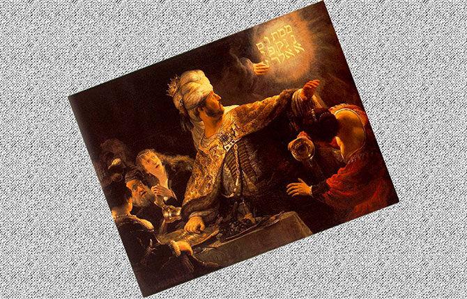 «Пир Валтасара» (1636-1638 гг.)