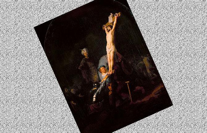 «Воздвижение креста» (1633 г.)