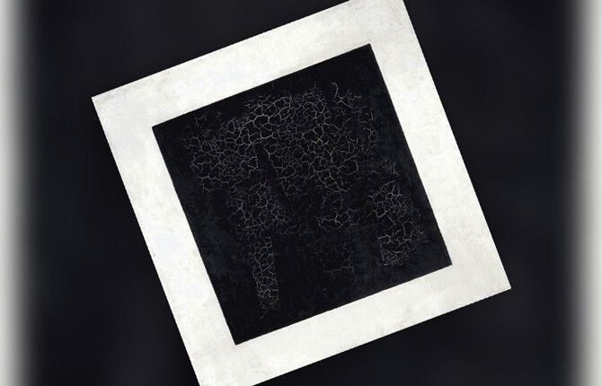 «Черный квадрат» 1915 г.