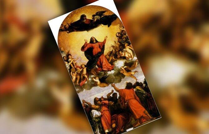 Вознесение Богоматери
