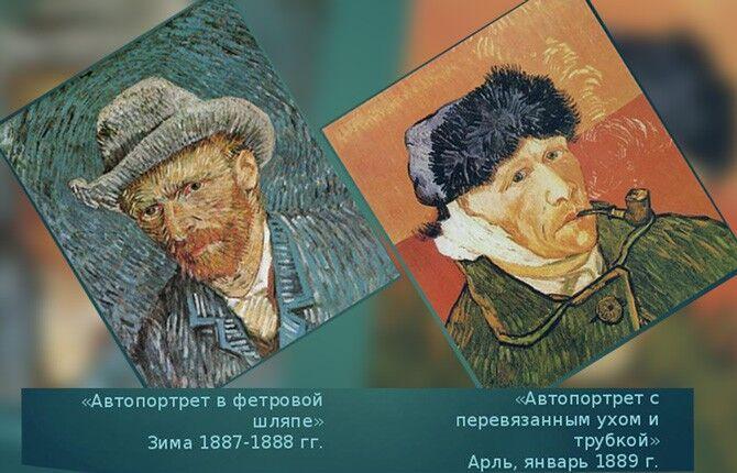 Работы Ван Гога