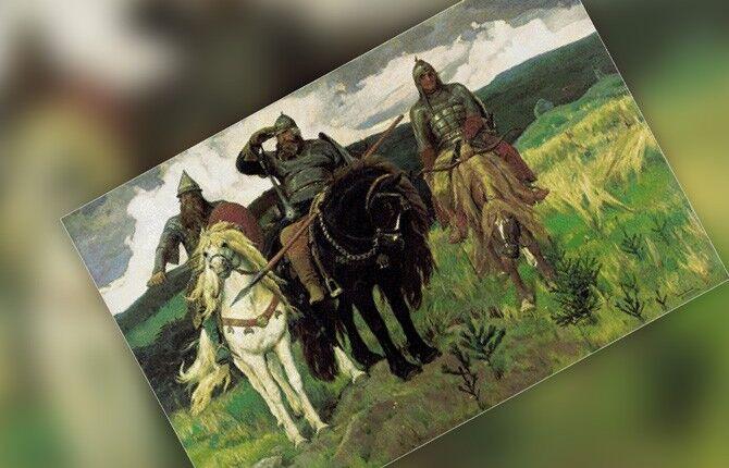 «Три богатыря»