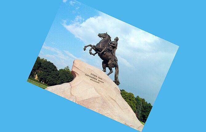 Памятник Петру I Медный всадник